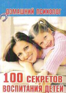 1343838345_bezymyannyy